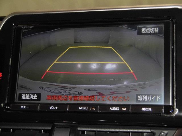 G フルセグ メモリーナビ DVD再生 ミュージックプレイヤー接続可 バックカメラ 衝突被害軽減システム ETC ドラレコ LEDヘッドランプ アイドリングストップ(10枚目)