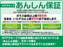 プレミアム メタル アンド レザーパッケージ ドラレコ(32枚目)