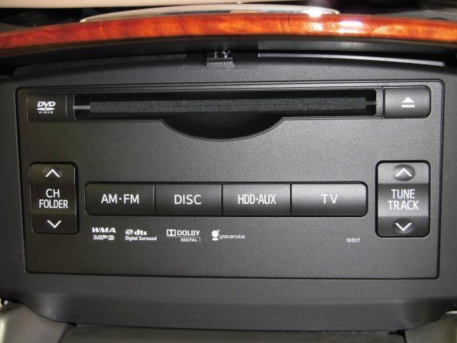 トヨタ クラウン 3.0ロイヤルサルーン プレミアムエディションHDDナビ