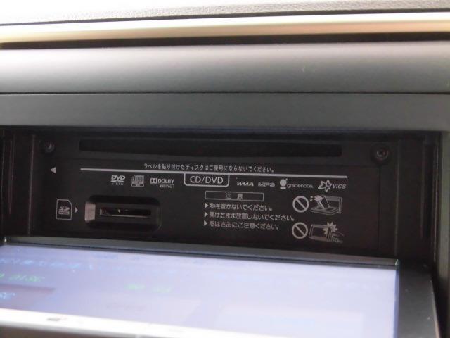 240S タイプゴールドHDDナビフルセグBカメラETC(8枚目)
