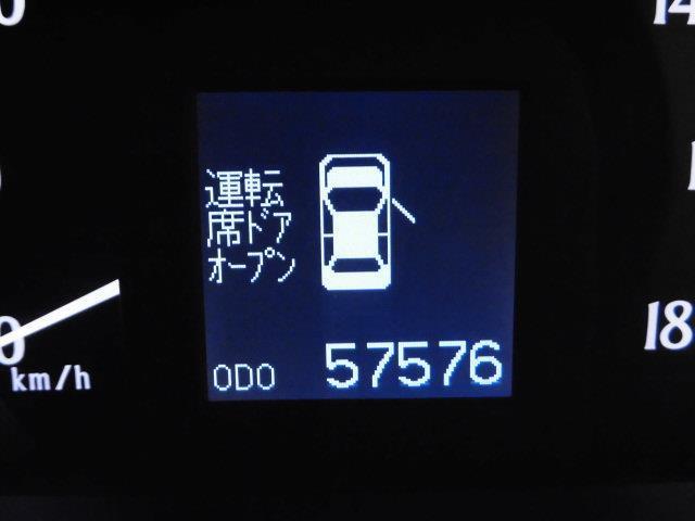 トヨタ クラウン 3.5アスリートHDDナビフルセグBカメラETC