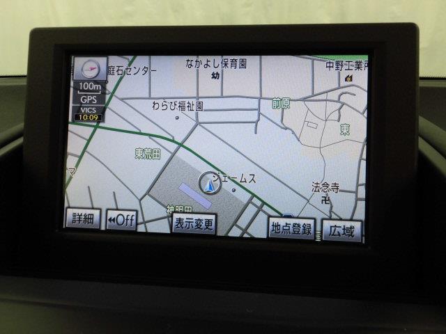 HS250h ハーモニアス レザーインテリア 革シート(5枚目)