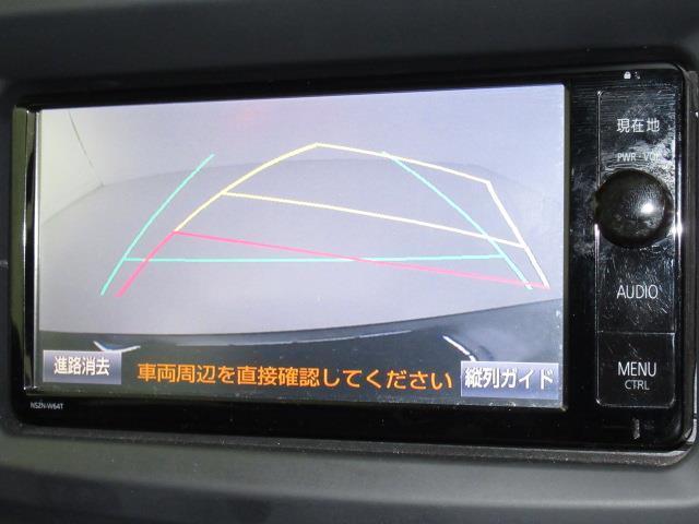 Xi バックカメラ LEDヘッドランプ スマートキー(6枚目)