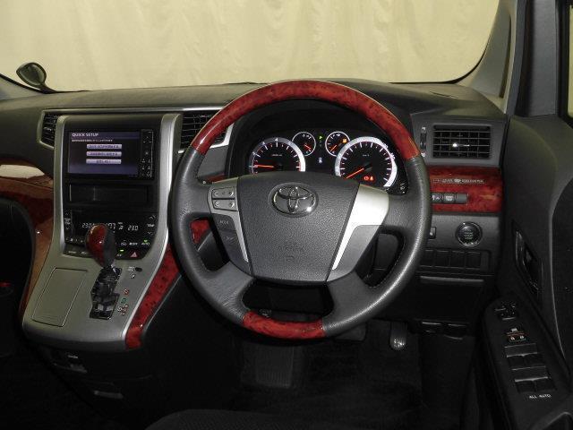 【カップるプラン】トヨタのクレジット一体型保険。クレジットも自動車保険も定額で楽々!