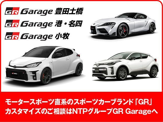 モータースポーツ直系のスポーツカーブランド「GR」。カスタマイズのご相談はNTPグループ GR Garageへ