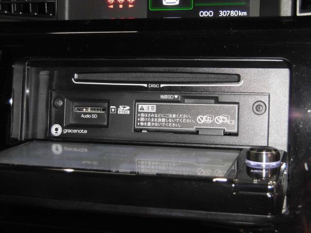 カスタムG-T フルセグ メモリーナビ DVD再生 ミュージックプレイヤー接続可 バックカメラ 衝突被害軽減システム ETC ドラレコ 両側電動スライド LEDヘッドランプ(7枚目)
