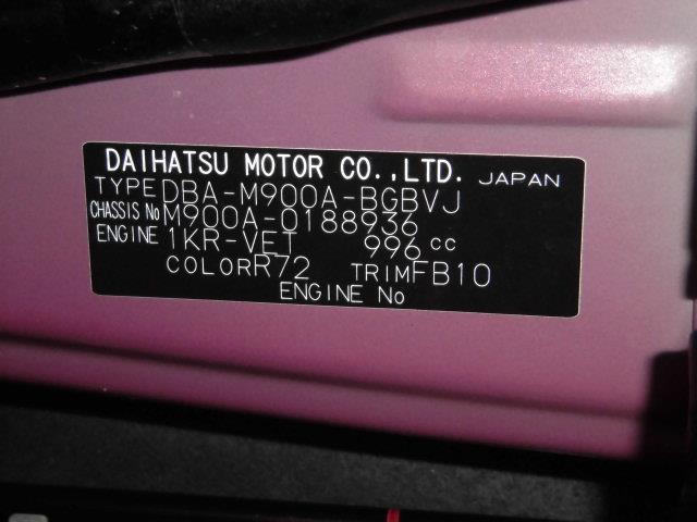 カスタムG-T フルセグ メモリーナビ DVD再生 ミュージックプレイヤー接続可 バックカメラ 衝突被害軽減システム ETC ドラレコ 両側電動スライド LEDヘッドランプ(20枚目)