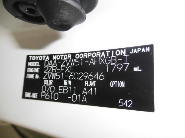 Aツーリングセレクション フルセグ メモリーナビ DVD再生 ミュージックプレイヤー接続可 バックカメラ 衝突被害軽減システム ETC ドラレコ LEDヘッドランプ フルエアロ アイドリングストップ(20枚目)