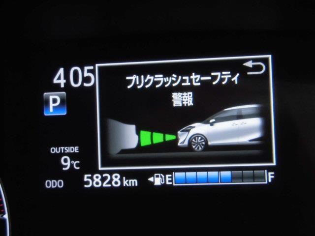G メモリーナビ ミュージックプレイヤー接続可 バックカメラ 衝突被害軽減システム ETC ドラレコ 両側電動スライド LEDヘッドランプ 乗車定員7人 3列シート 記録簿 アイドリングストップ(14枚目)
