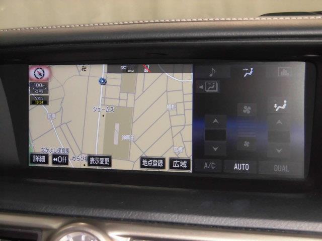 GS300h Fスポーツ 革シート フルセグ メモリーナビ DVD再生 ミュージックプレイヤー接続可 バックカメラ ETC ドラレコ LEDヘッドランプ アイドリングストップ(5枚目)