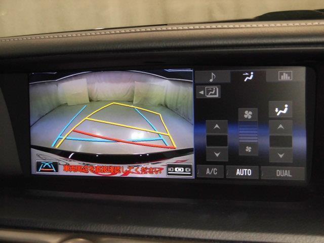 GS300h Fスポーツ 革シート フルセグ メモリーナビ DVD再生 ミュージックプレイヤー接続可 バックカメラ ETC ドラレコ LEDヘッドランプ アイドリングストップ(6枚目)
