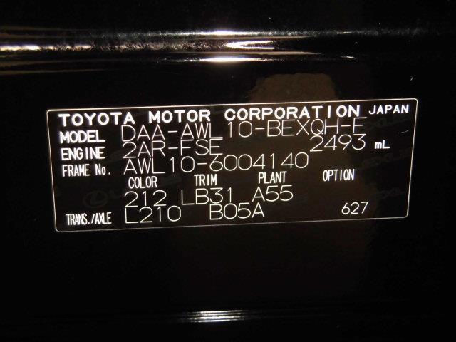 GS300h Fスポーツ 革シート フルセグ メモリーナビ DVD再生 ミュージックプレイヤー接続可 バックカメラ ETC ドラレコ LEDヘッドランプ アイドリングストップ(20枚目)