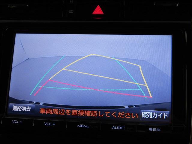 トヨタ ハリアー エレガンス9型SD地デジDVD再BカメラETC BT LED