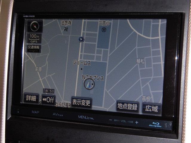 240S タイプゴールド HDD ナビ 両側Pスライド(5枚目)