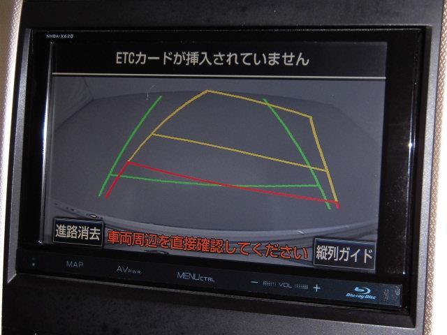 240S タイプゴールド HDD ナビ 両側Pスライド(6枚目)