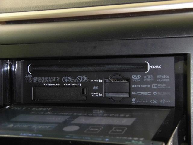 240S タイプゴールド HDD ナビ 両側Pスライド(7枚目)
