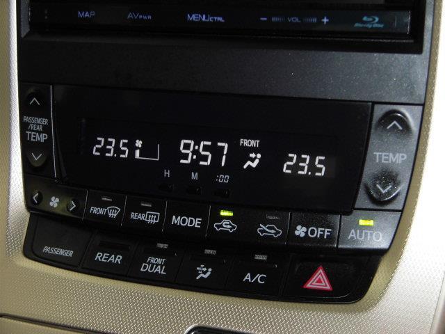 240S タイプゴールド HDD ナビ 両側Pスライド(8枚目)