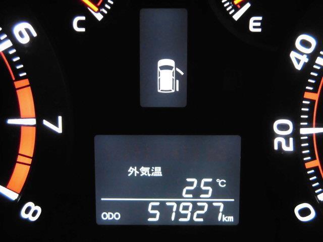 240S タイプゴールド HDD ナビ 両側Pスライド(14枚目)