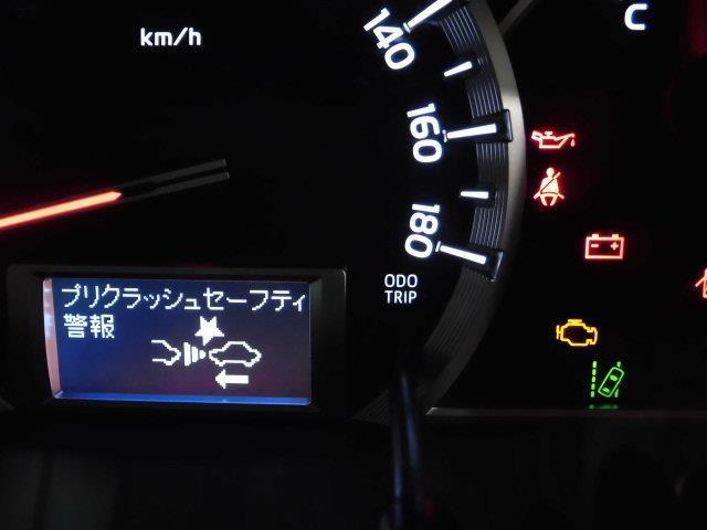 「トヨタ」「ハイエース」「その他」「愛知県」の中古車14