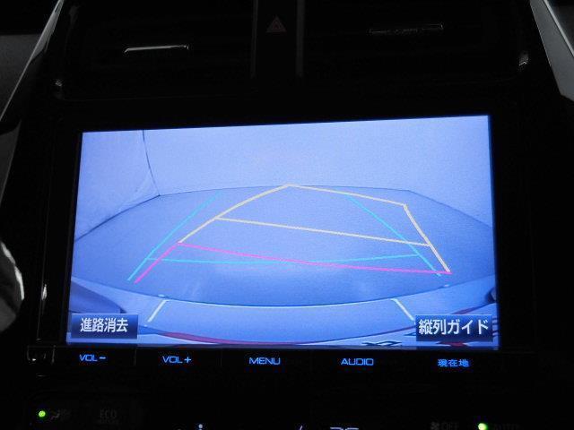 Sセーフティプラス フルセグ メモリーナビ DVD再生 ミュージックプレイヤー接続可 バックカメラ 衝突被害軽減システム ETC LEDヘッドランプ アイドリングストップ(6枚目)