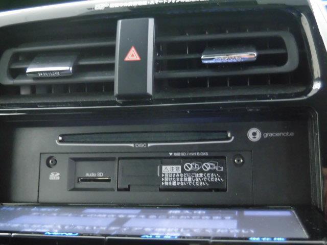 Sセーフティプラス フルセグ メモリーナビ DVD再生 ミュージックプレイヤー接続可 バックカメラ 衝突被害軽減システム ETC LEDヘッドランプ アイドリングストップ(7枚目)
