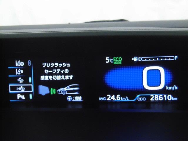 Sセーフティプラス フルセグ メモリーナビ DVD再生 ミュージックプレイヤー接続可 バックカメラ 衝突被害軽減システム ETC LEDヘッドランプ アイドリングストップ(10枚目)