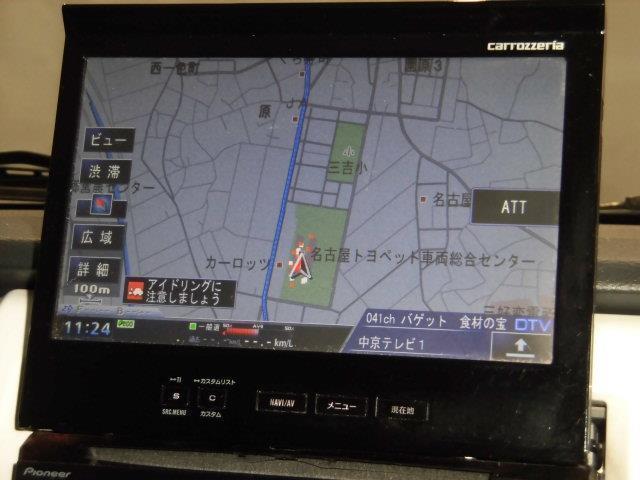 G フルセグ HDDナビ DVD再生 衝突被害軽減システム ETC HIDヘッドライト アイドリングストップ(6枚目)