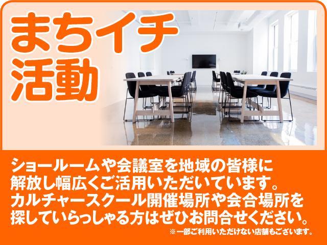 F ETC ドラレコ 電動スライドドア HIDヘッドライト アイドリングストップ(39枚目)