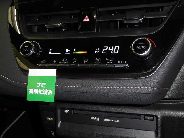 ハイブリッド ダブルバイビー フルセグ メモリーナビ DVD再生 ミュージックプレイヤー接続可 バックカメラ 衝突被害軽減システム ETC LEDヘッドランプ アイドリングストップ(13枚目)
