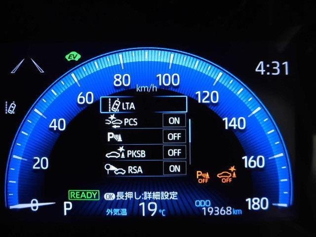 ハイブリッド ダブルバイビー フルセグ メモリーナビ DVD再生 ミュージックプレイヤー接続可 バックカメラ 衝突被害軽減システム ETC LEDヘッドランプ アイドリングストップ(16枚目)