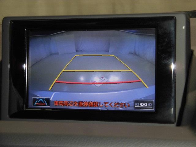 CT200h バージョンL 革シート フルセグ メモリーナビ DVD再生 ミュージックプレイヤー接続可 バックカメラ 衝突被害軽減システム ETC ドラレコ LEDヘッドランプ アイドリングストップ(10枚目)