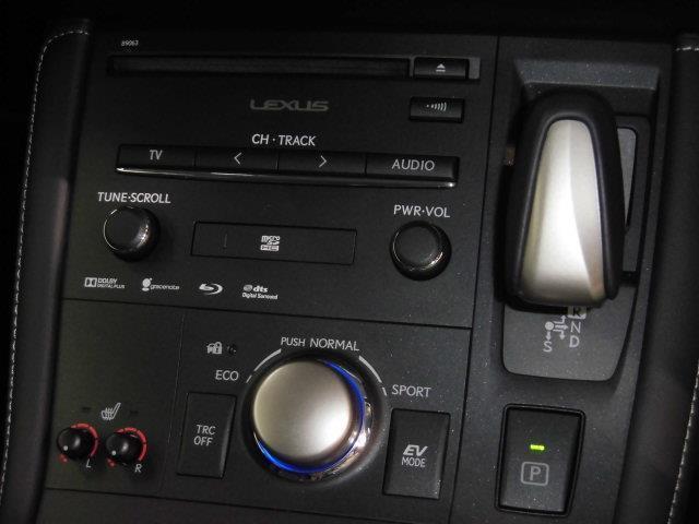 CT200h バージョンL 革シート フルセグ メモリーナビ DVD再生 ミュージックプレイヤー接続可 バックカメラ 衝突被害軽減システム ETC ドラレコ LEDヘッドランプ アイドリングストップ(11枚目)
