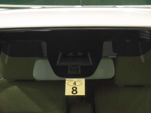 S フルセグ メモリーナビ DVD再生 ミュージックプレイヤー接続可 衝突被害軽減システム ETC HIDヘッドライト アイドリングストップ(15枚目)