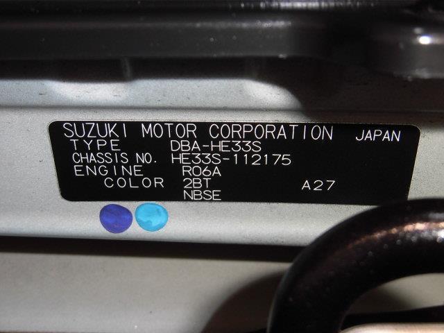 S フルセグ メモリーナビ DVD再生 ミュージックプレイヤー接続可 衝突被害軽減システム ETC HIDヘッドライト アイドリングストップ(20枚目)