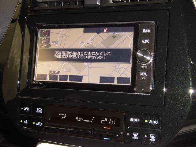 Sセーフティプラス ドラレコ バックカメラ(5枚目)
