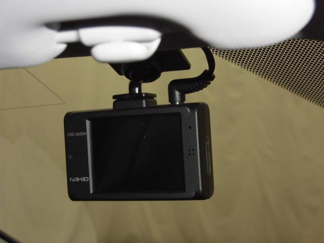 Sセーフティプラス ドラレコ バックカメラ(8枚目)
