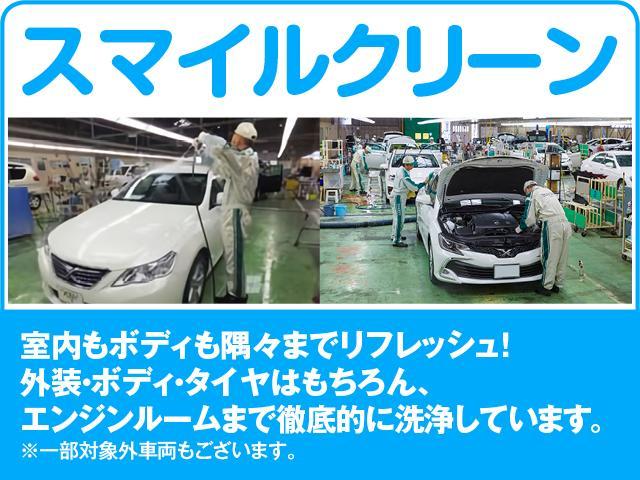 G 4WD ワンセグ メモリーナビ(25枚目)