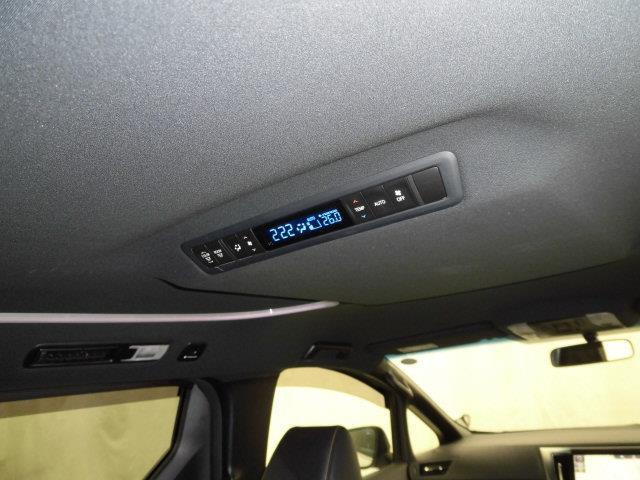 2.5Z Aエディション ゴールデンアイズ フルセグ メモリーナビ DVD再生 ミュージックプレイヤー接続可 バックカメラ ETC 両側電動スライド LEDヘッドランプ 乗車定員7人 3列シート(10枚目)