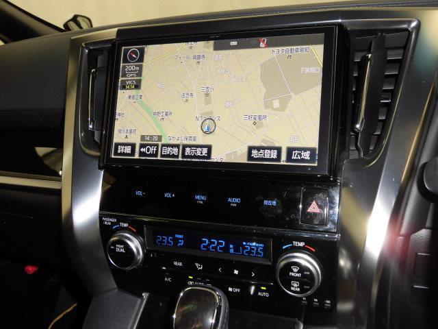 2.5Z Aエディション ゴールデンアイズ フルセグ メモリーナビ DVD再生 ミュージックプレイヤー接続可 バックカメラ ETC 両側電動スライド LEDヘッドランプ 乗車定員7人 3列シート(11枚目)