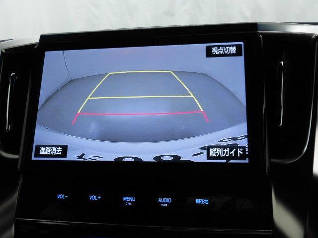 2.5Z Aエディション ゴールデンアイズ フルセグ メモリーナビ DVD再生 ミュージックプレイヤー接続可 バックカメラ ETC 両側電動スライド LEDヘッドランプ 乗車定員7人 3列シート(12枚目)