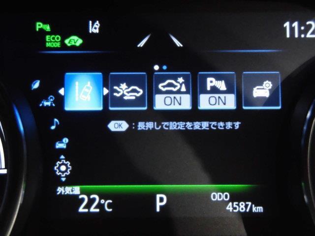 WS メモリーナビ ミュージックプレイヤー接続可 バックカメラ 衝突被害軽減システム ETC ドラレコ LEDヘッドランプ 記録簿 アイドリングストップ(20枚目)