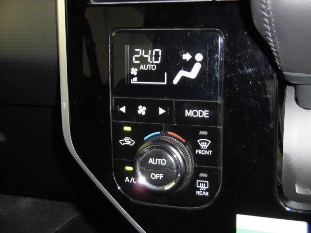 カスタムG-T フルセグ メモリーナビ DVD再生 ミュージックプレイヤー接続可 バックカメラ 衝突被害軽減システム ETC ドラレコ 両側電動スライド LEDヘッドランプ アイドリングストップ(13枚目)