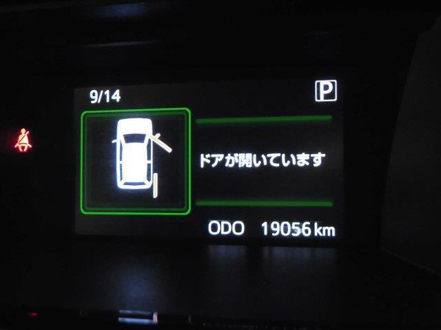 カスタムG-T フルセグ メモリーナビ DVD再生 ミュージックプレイヤー接続可 バックカメラ 衝突被害軽減システム ETC ドラレコ 両側電動スライド LEDヘッドランプ アイドリングストップ(29枚目)