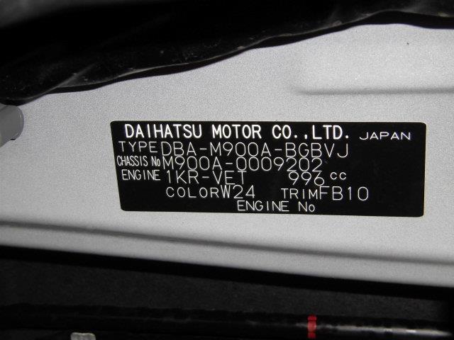 カスタムG-T フルセグ メモリーナビ DVD再生 ミュージックプレイヤー接続可 バックカメラ 衝突被害軽減システム ETC ドラレコ 両側電動スライド LEDヘッドランプ アイドリングストップ(34枚目)
