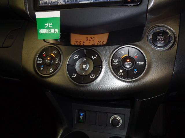 240S Sパッケージ(8枚目)