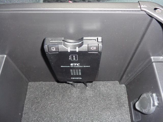 240S Sパッケージ(9枚目)