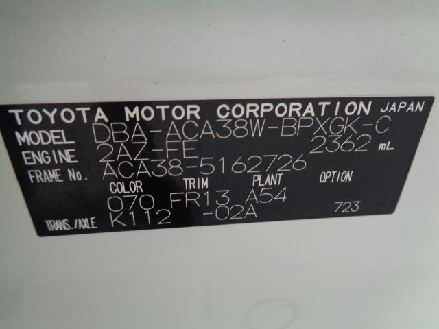 240S Sパッケージ(20枚目)