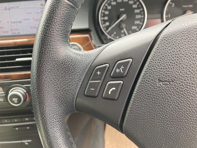 320iツーリング ハイラインパッケージ ナビ スマートキー シートヒーター パワーシート サイドエアバック(19枚目)