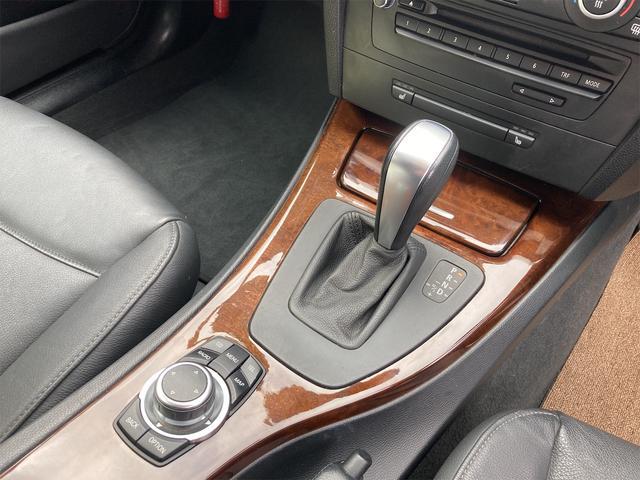 320iツーリング ハイラインパッケージ ナビ スマートキー シートヒーター パワーシート サイドエアバック(26枚目)