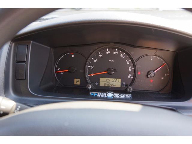 トヨタ ハイエースバン ロングDX キーレス ナビTV Bカメラ ETC